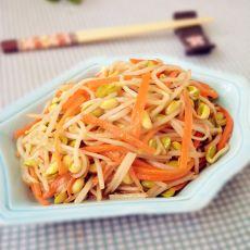 黄豆芽炒胡萝卜的做法步骤